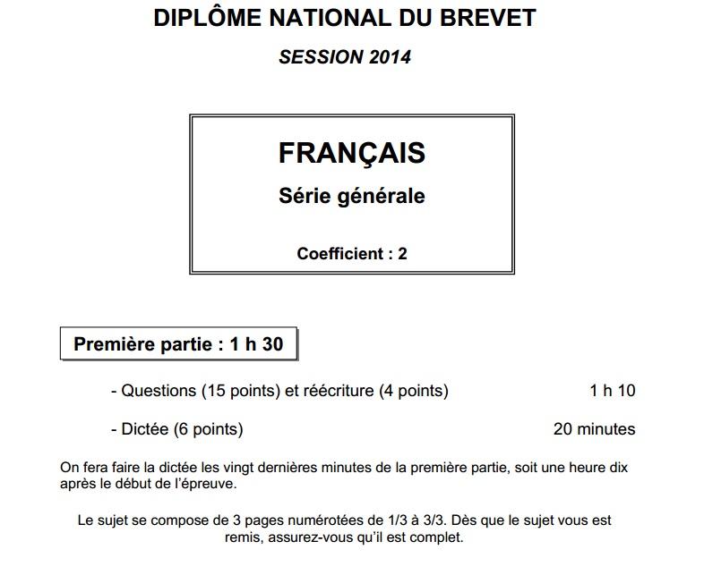 sujet redaction 6eme francais