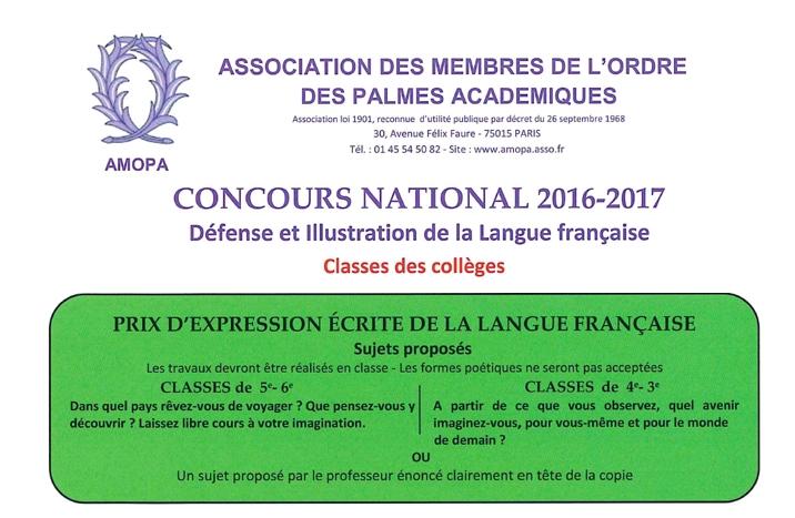 Collège pour le Prix de la Défense et l'Illustration de la Langue française 2017 ! (4)