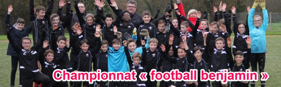 stage de football Bain-de-Bretagne