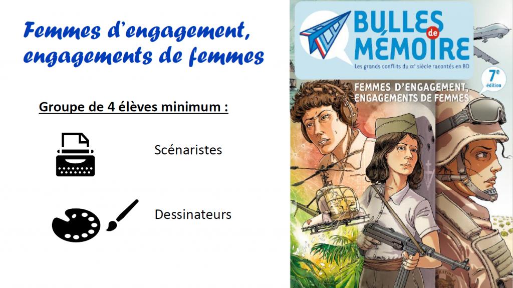 Bulles de mémoire (1)