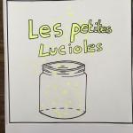 Projet Logo association Les petites lucioles - collège Bain-de-Bretagne (40)